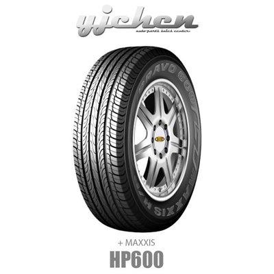 《大台北》億成汽車輪胎量販中心-MAXXIS瑪吉斯輪胎 235/70R16 HP600