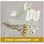 【蚊帳工廠】威克爾英倫皇家時尚睡帳-加大雙人床-絲光緞帶+台灣製白色纖維支架/配件