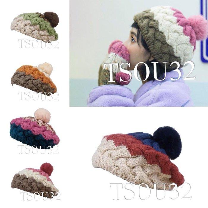 新款 超質感 韓系漸層貝雷毛帽 毛帽 帽子 有球毛帽 蓓蕾