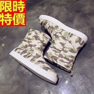 雪靴 男休閒鞋-迷彩厚底羊毛中筒真皮男靴子5色64s23[獨家進口][米蘭精品]