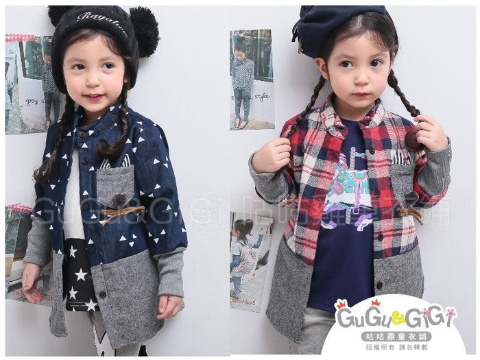 【RG2111913】秋冬款~老鼠造型口袋灰色下擺長版外套(紅格/牛仔藍)$199