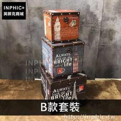 INPHIC-創意裝飾正方形箱子翻蓋拍攝道具收納盒整理收納箱復古-B款套裝_bARX