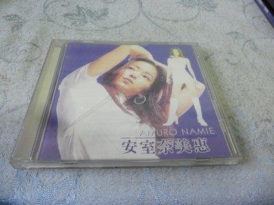 紫色小館-43--------安室奈美惠