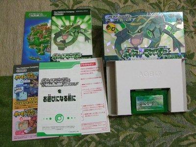 現貨『懷舊電玩食堂』《正日本原版、盒裝、NDSL可玩》【GBA】精靈寶可夢 神奇寶貝 綠寶石版(另售紅藍寶石火紅葉綠葉版