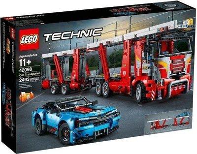 樂高 LEGO 42098 汽車運輸車 大拖車TECHNIC科技系列