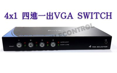 【易控王】 4x1  四進一出 VGA SWITCH◎450MHz◎電子式自動切換◎4 port◎寬螢幕(40-052-01)