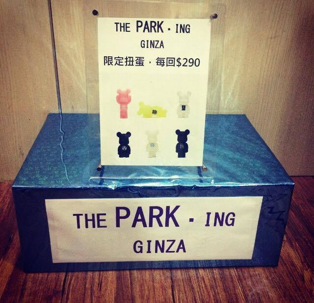 ☆AirRoom☆【現貨】THE PARK-ING GINZA FRAGMENT X BE@RTEE 扭蛋 隨機 6色