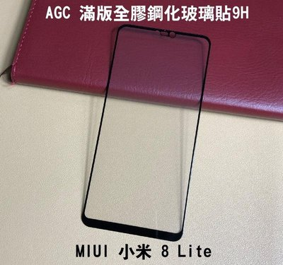 *phone寶*AGC MIUI 小米8 Lite 滿版玻璃貼 保護貼 全膠貼合9H