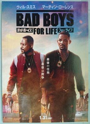 絕地戰警FOR LIFE (Bad Boys) 🔥 威爾史密斯 🔥 日本原版電影戲院宣傳小海報 (2020年)