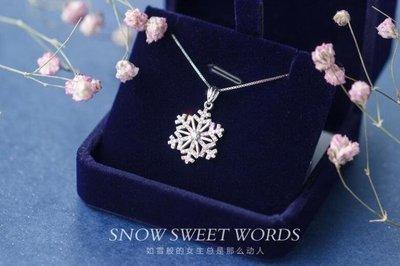 吊墜 銀項鏈女時尚鑲鉆雪花項鏈短款鎖骨鏈吊墜氣質甜美項鏈