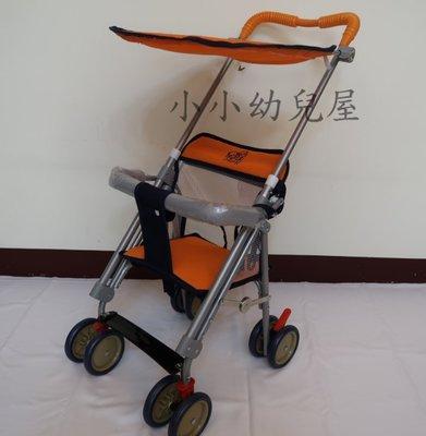 小小幼兒屋 第三代多功能 機車椅 手推車 (含遮陽蓬) 台灣製造