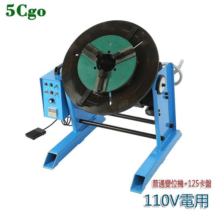 5Cgo【批發】含稅 30公斤小型焊接變位機環縫焊接組合式自動焊轉臺 環縫焊接變位器220V 42738256807