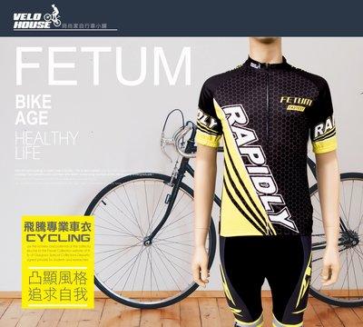 【飛輪單車】FETUM Rapidly 極速旋風短袖車衣(炫風系列-黃黑)[3362*]