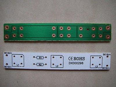 現貨供應-批發-零售3燈食人魚LED電路板PCB線路板-尺寸7.5*1.2公分