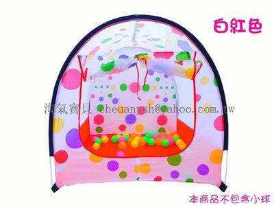 【淘氣寶貝】1733 全新 折疊兒童海洋球池 玩具帳篷 遊戲屋 室內外球池 寵物運輸籃 寵物籃 寵物袋現貨特價~