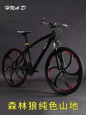 YEAHSHOP 山地車自行車大人26寸變速一體輪男女式學生減震越野青少年單車43243Y185
