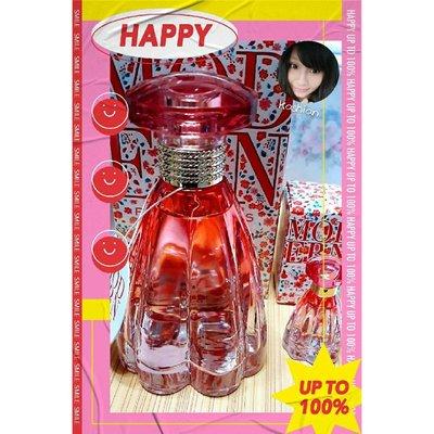 Lanvin浪凡 花漾公主女性淡香水4.5ML 小香水【凱希恩香水美妝】