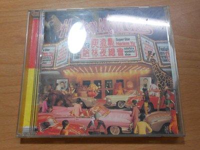 幸福2-1號倉庫】*CD** 庾澄慶  哈林夜總會   *共1片 編號A5