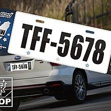 【STREET PARK】訂製 歐盟 車牌裝飾 SUBARU 森林人 Forester【原價780$ 特價 580$】