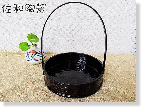 ~佐和陶瓷餐具~【38I9046-圓形格紋炸物籃】天婦羅/炸蝦/各式炸物皆可用