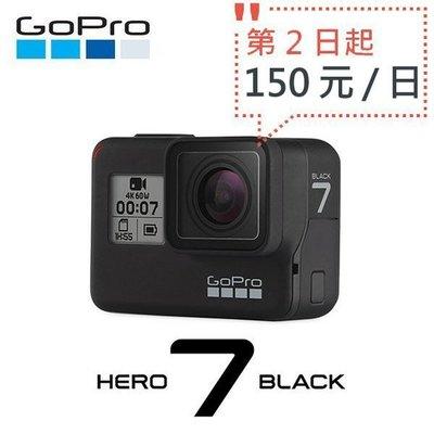 【台北出租】GoPro HERO7 B...