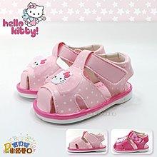 凱蒂貓 hello kitty 嗶嗶鞋 童鞋 寶寶鞋【街頭巷口】小P孩寶貝城 KT819204-F