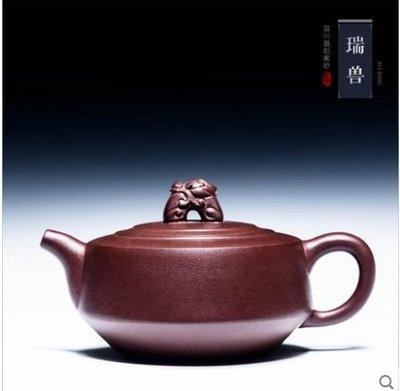紫砂壺 純手工中容量原礦名家套裝茶壺茶...