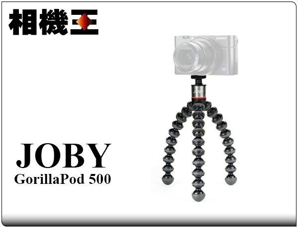 ☆相機王☆Joby GorillaPod 500〔JB48〕金鋼爪經典三腳架 (3)