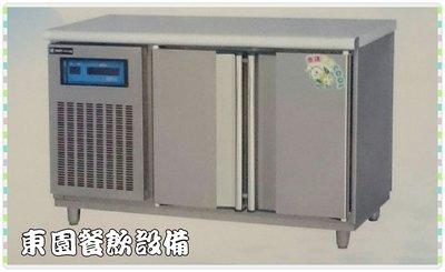 【東園餐飲設備】4尺冷藏 工作台箱 (風冷/管冷)