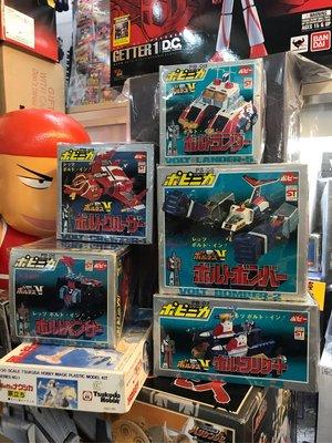 Popy V型五盒全套 全齊件 (已經賣出)