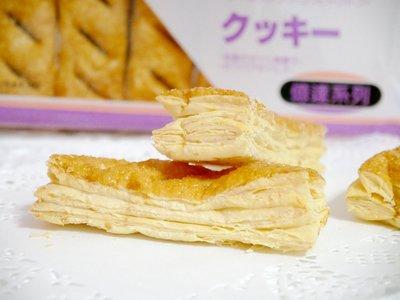 【EV story】鮮的麥脆皮酥 脆皮酥 脆皮酥餅 千層派 千層酥 千層餅 千層餅乾 千層酥餅 酥餅