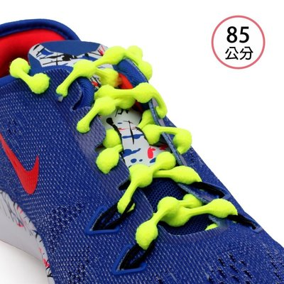 COOLKNOT 免綁彈性豆豆鞋帶85cm (選手款 慢跑 路跑 馬拉松 懶人鞋帶【OTOT0138】≡排汗專家≡