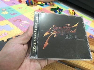 二手CD 附件全  閃靈樂團 祖靈之流  林昶佐 RK