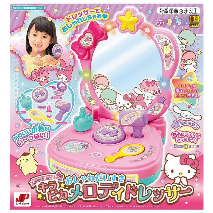 X射線【C215453】Hello Kitty 化妝台玩具,扮家家酒/髮飾/家家酒/飾品配件/玩具/婦幼