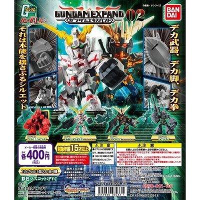 豪宅玩具》轉蛋 扭蛋 機動戰士 GU鋼彈 EXPAND 02 鋼彈獨角獸 女妖MS-14S 夏亞專用蓋古克傑爾古格全套