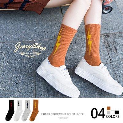 襪子 JerryShop【XHM1758】潮流高級閃電圖騰中筒運動襪(4色) 莫蘭迪色 長襪 文青 防滑落 棉質 舒適
