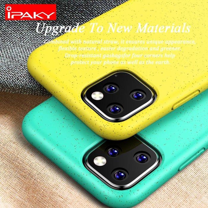 iPaky 【2019 iphone】德國拜耳 防摔硅膠 2019 new iphone i11 i11XR i11 X