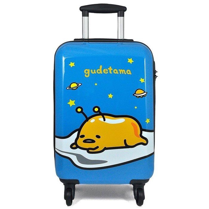 GIFT41 4165本通 三重店 Gudetama 蛋黃哥 外星人造型 24吋 旅行箱/行李箱 藍色 中