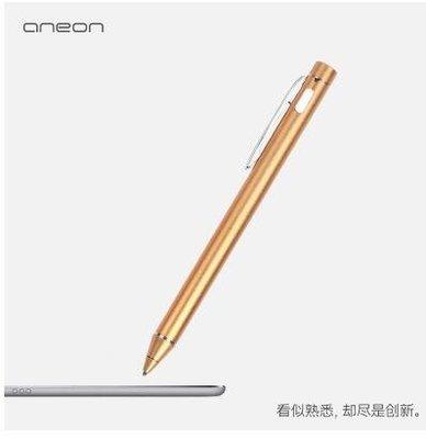 觸控筆主動式電容筆蘋果手機ipad平板手寫筆高精度超細頭安卓觸控筆繪畫