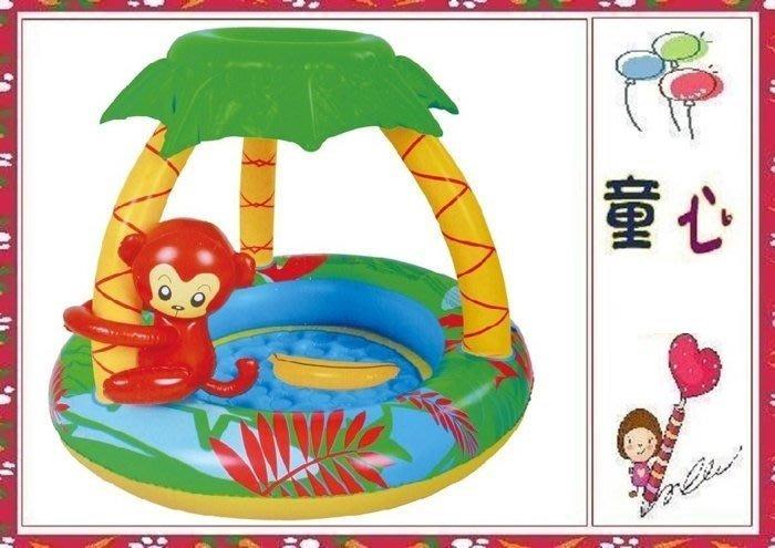 親親系列jilong-夏日樂園森林小猴游泳池/造型充氣泳池~超Q版嬰兒泳池◎童心玩具1館◎