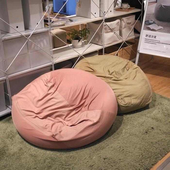 懶人沙發豆袋榻榻米小戶型布藝客廳沙發臥室單人創意懶人椅豆包袋 LX
