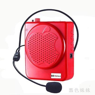 金正無線擴音器教師專用小蜜蜂導游擴音器教學用老師講課話筒掛腰 qf3218