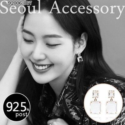 首爾飾集 正韓國製 韓劇款 永遠的君主 金高恩方形鑽耳環/925純銀耳針92006-067