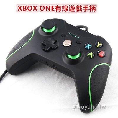 現貨熱賣~XBOX ONE有線遊戲手柄 XBOXone有線手柄 遊戲控制器 搖控器 手柄 有線手柄 遊戲手柄 電腦手把-