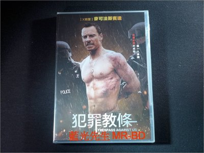 [DVD] - 犯罪教條 Trespass Against Us ( 采昌正版 )