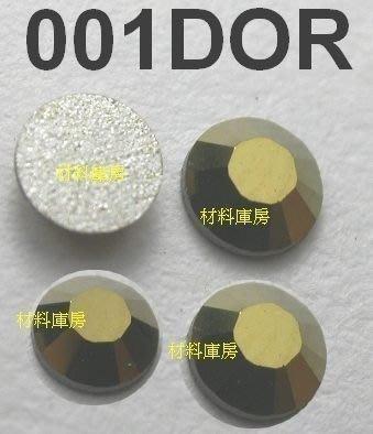90顆 SS12 001 Dorado 古銅 富麗金 施華洛世奇 水鑽 色鑽 手機筆電 貼鑽 SWAROVSKI庫房
