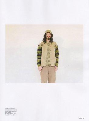 ✞ASENSERI✞ TENDERLOIN T-COVERALL JKT 虎紋迷彩外套 稀有 XS 號