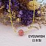 【EVEUWISH】現貨 日本製 印加玫瑰手鍊 磁扣...