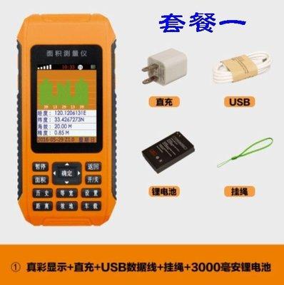 《德源科技》r)瑞克邦 測畝儀 高精度 GPS 面積測量儀 手持計畝儀(套餐一)
