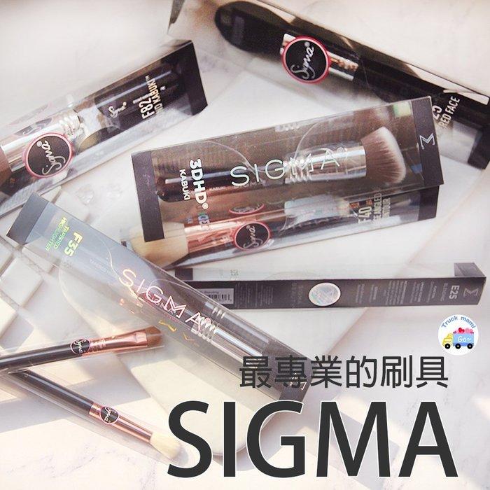 眼影刷【C3602】超專業 Sigma 刷具 SIGMA專業刷具 3DHD 粉底刷 蜜粉刷  眉刷